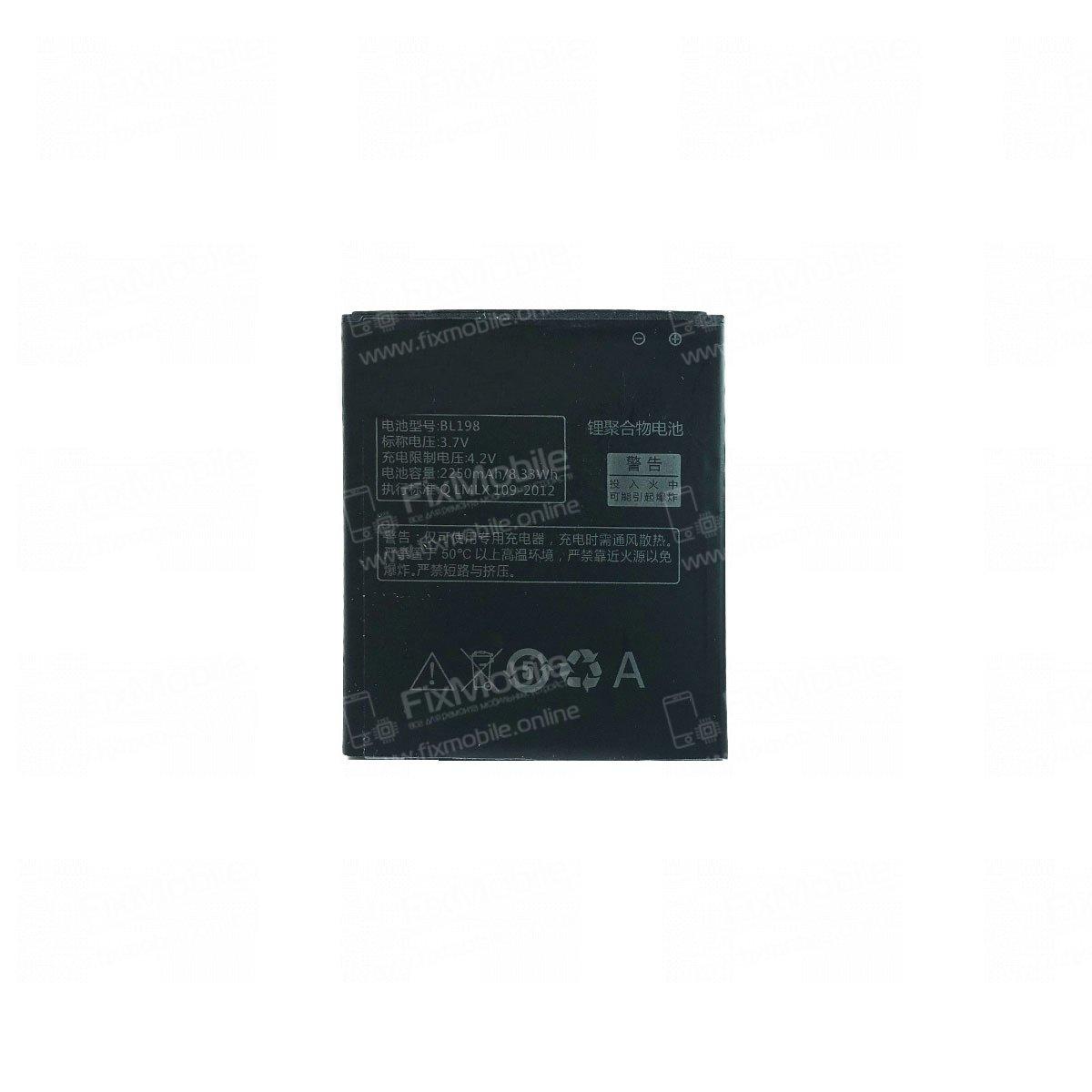 Аккумуляторная батарея для Lenovo S890 BL198