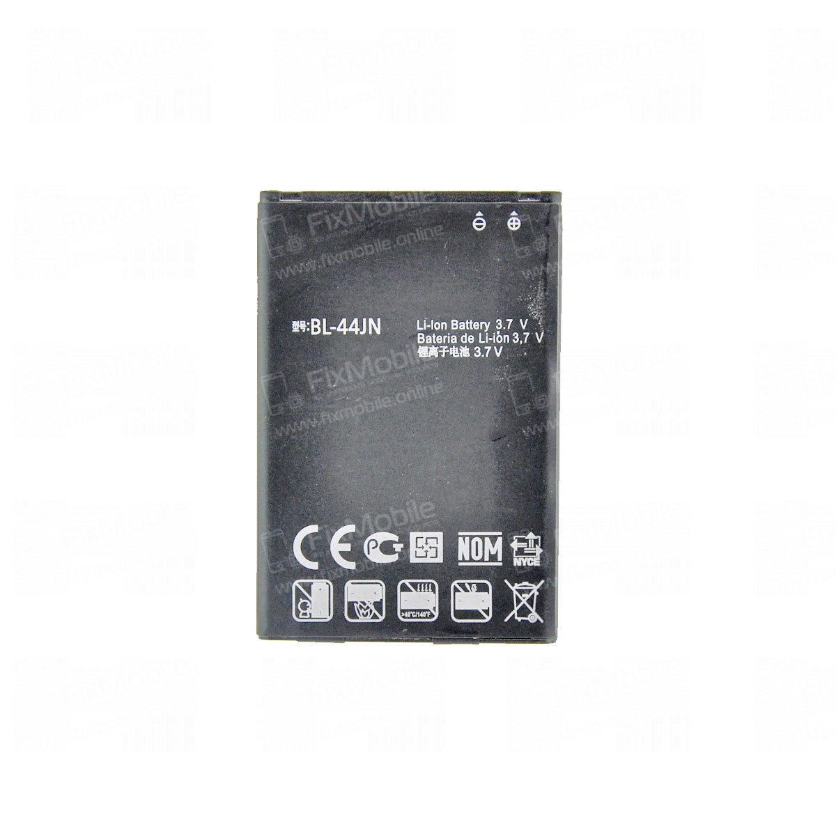 Аккумуляторная батарея для LG Optimus L3 (E400) BL-44JN