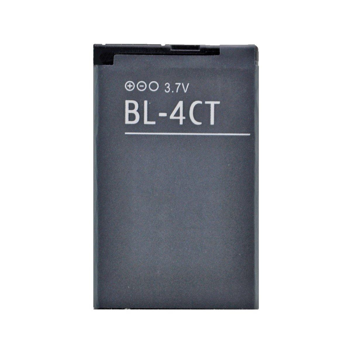 Аккумуляторная батарея для Nokia X3 BL-4CT