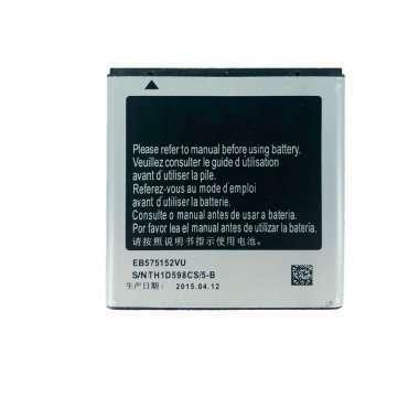Аккумуляторная батарея для Samsung Galaxy S (i9000) EB575152LU — 1